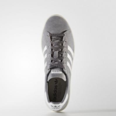 Παπουτσια Adidas Originals Campus Ανδρικα Γκρι Ασπρα