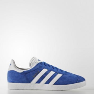Παπουτσια Adidas Originals Gazelle Ανδρικα Ασπρα Χρυσο Χρωμα Μπλε Ρουά Μεταλλικός 21