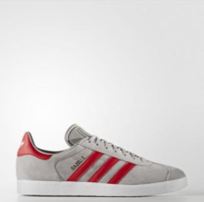 b07c39e8993 Adidas Originals Gazelle Γκρι   Βαθύ Κόκκινα Άσπρα Αντρικά Παπούτσια