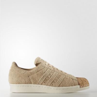 82a24059375 Adidas Superstar 80s Online Shop,Παπουτσια Originals Γυναικεια Καφε Μπεζ