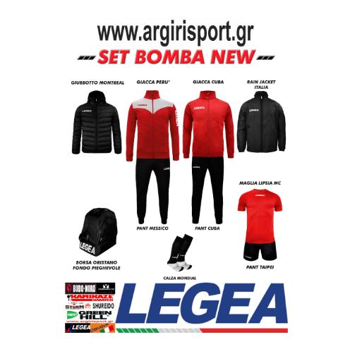 Πακέτα ομάδων legea Box Bomba 7τεμ.