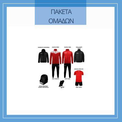 PAKETA OMADON