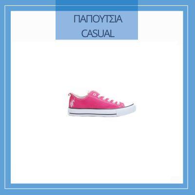 PAPOYTSIA