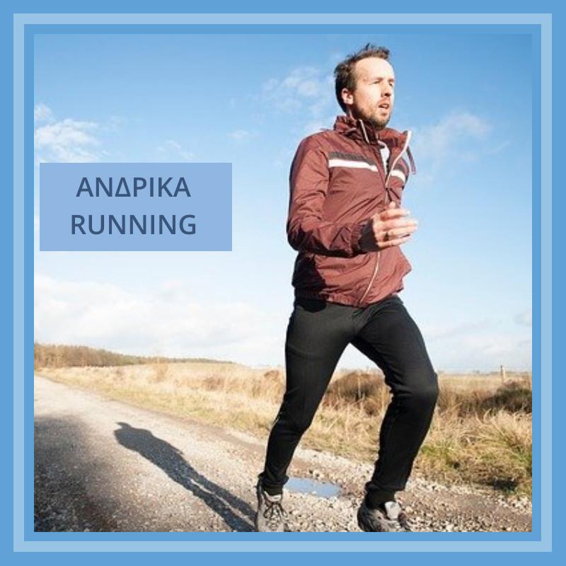ANTRIKA PAPOUTSIA RUNNING