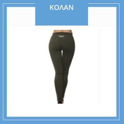 KOLAN-High-Quality